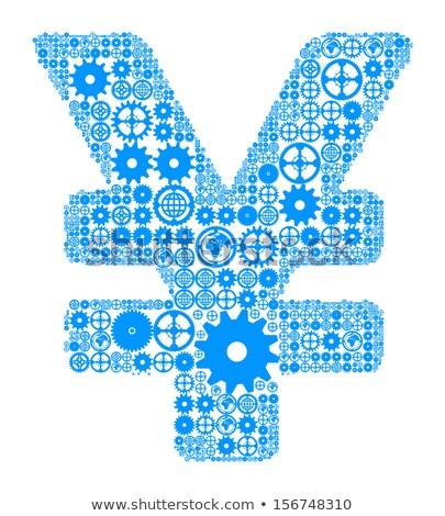 Japanese yen sign made of gears Stock photo © m_pavlov