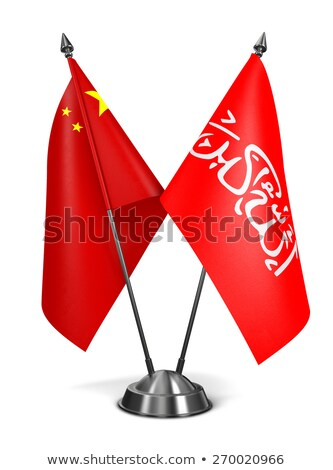 china and waziristan   miniature flags stock photo © tashatuvango