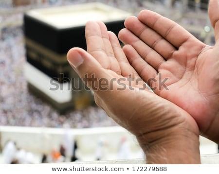 utazás · haddzs · Mecca · 2013 · épület · tömeg - stock fotó © zurijeta