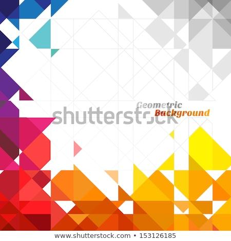 Foto stock: Abstrato · geométrico · lugar · texto · textura · parede