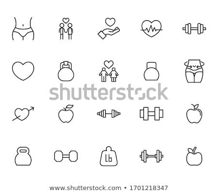 gezond · leven · symbool · gezonde · voeding · fitness · gezond · hart · boom - stockfoto © tefi