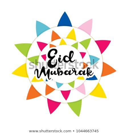 eid festival greeting design background Stock photo © SArts