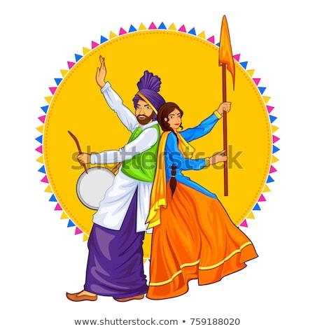 Sikh jogar dança férias como ilustração Foto stock © vectomart
