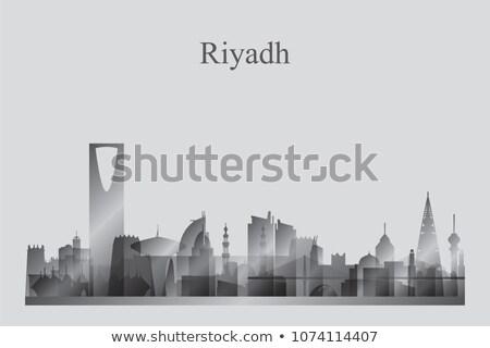 リヤド シルエット 旅行 スカイライン アーキテクチャ ストックフォト © Ray_of_Light