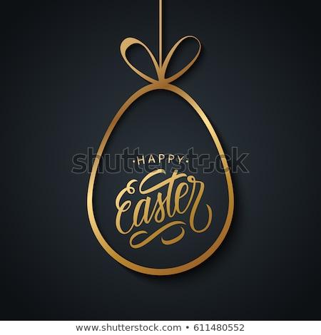 Kellemes húsvétot üdvözlőlap aranyos tavasz tojások illusztráció Stock fotó © cienpies