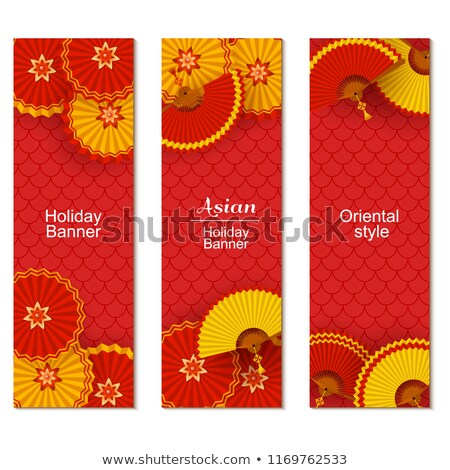Stock photo: Modern mid autumn festival sale template banner