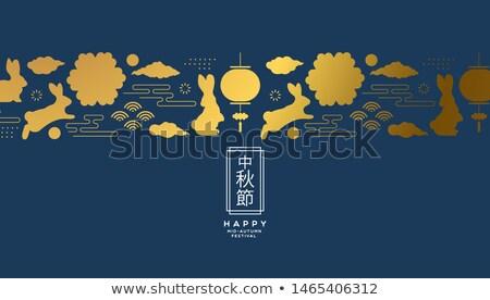 elegancki · festiwalu · kartkę · z · życzeniami · projektu · złoty · streszczenie - zdjęcia stock © cienpies
