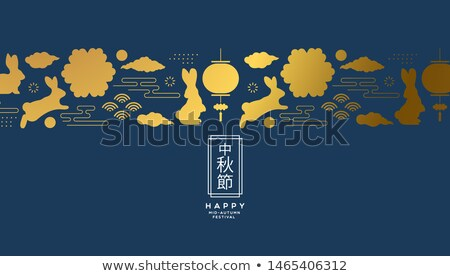 Blue mid autumn festival card gold rabbit icon Stock photo © cienpies