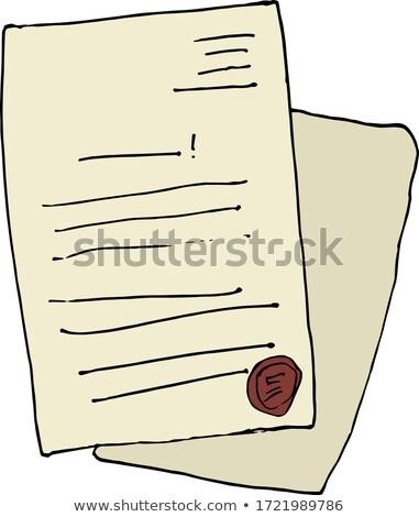 Tribunal sceau icône vecteur illustration Photo stock © pikepicture
