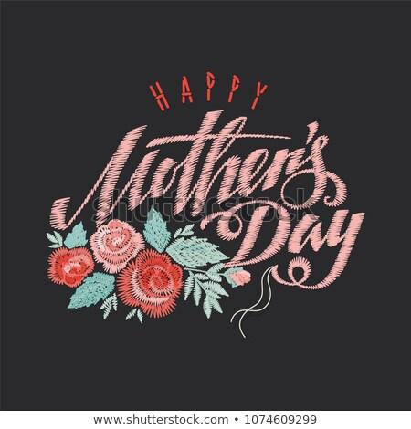 Feliz dia das mães belo cartão brilhante bordado colorido Foto stock © sanyal
