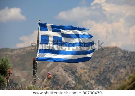 Греция · полюс · флаг · стране · Blue · Sky - Сток-фото © wjarek