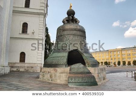Tsar bell. Moscow. Stock photo © Paha_L