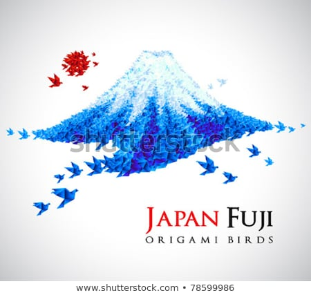japan donation banners stock photo © sahua