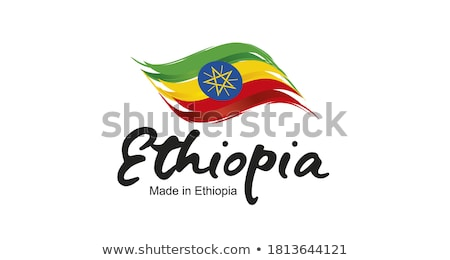 letter to/from Ethiopia Stock photo © perysty