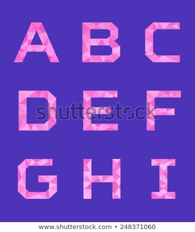 модный черный фрактальный геометрический алфавит вектора Сток-фото © ikopylov