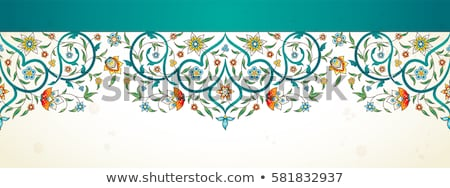 Islamic wallpaper Stock photo © shawlinmohd