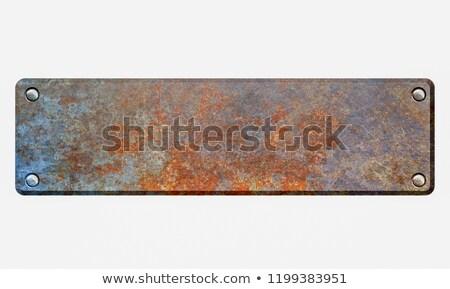 さびた 鋼 プレート 重金属 古い 業界 ストックフォト © RedDaxLuma