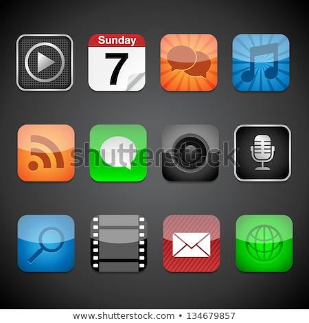 E-Mail · App · Symbol · Vorlage · mobile · Anwendung - vektor ...
