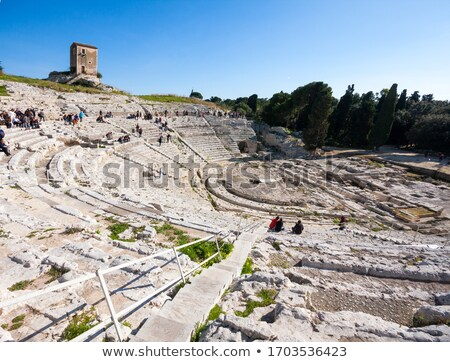 archaeological park Stock photo © adrenalina