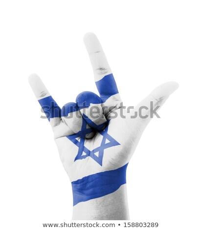 Sport fan Israël hart vlag land Stockfoto © rogistok