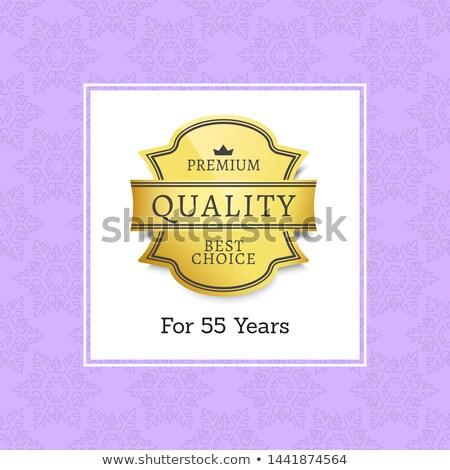 jakości · złoty · etykiety · wektora · odznakę · działalności - zdjęcia stock © robuart