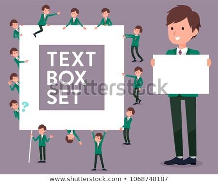 タイプ 男子生徒 緑 ボックス セット メッセージ ストックフォト © toyotoyo