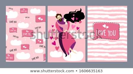 Loving couple with speech balloon Stock photo © colematt