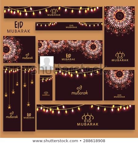 Festiwalu sprzedaży banery zestaw szczęśliwy tle Zdjęcia stock © SArts