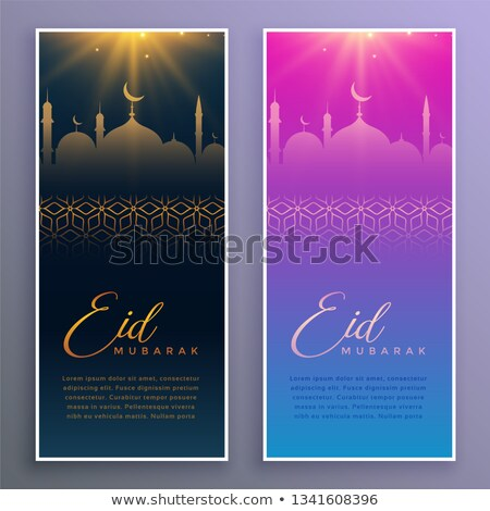 lovely mosque design eid mubarak banner Stock photo © SArts