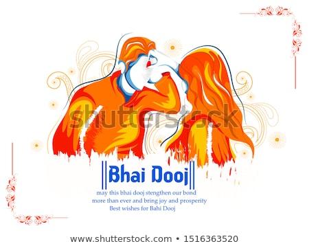 bhai dooj celebration banner for indian festival Stock photo © SArts