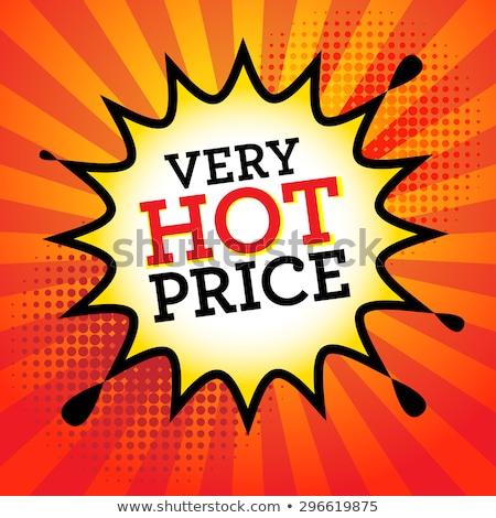 Exkluzív forró ár címke robbanás vektor Stock fotó © robuart