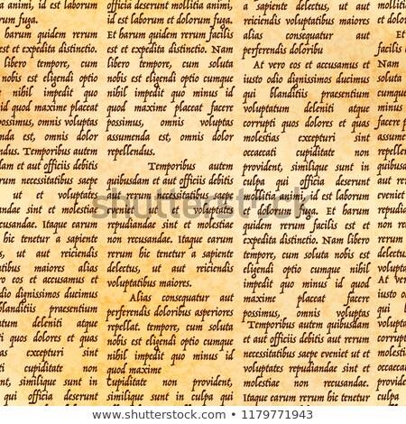 Abstrakten Manuskript alten Pergament Muster Stock foto © evgeny89