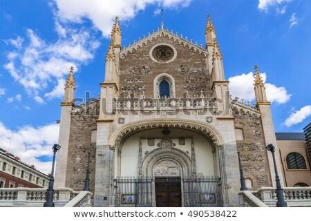 ロイヤル 教会 マドリード インテリア ゴシック スペイン語 ストックフォト © rognar