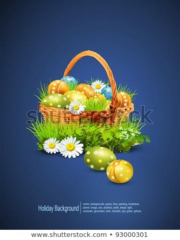mutlu · aile · sevimli · doğa · elemanları · çiçekler · aile - stok fotoğraf © rioillustrator