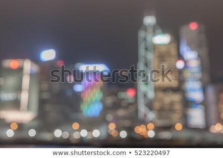 Hong · Kong · linha · do · horizonte · noite · cidade · casa · centro · da · cidade - foto stock © leungchopan