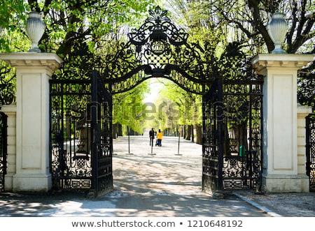 Stock photo: Garden walkway at Schonbrunn Palace in Vienna, Austria