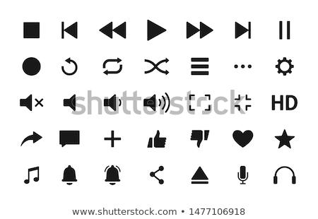 Stockfoto: Muziek · knop · icon · glanzend · water