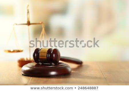 Justice Law Gavel Symbol  Stock photo © NiroDesign