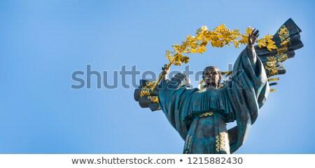 lovas · szobor · tér · Ukrajna · szobrász · ló - stock fotó © joyr