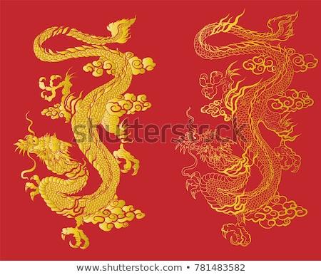 Chinese Gold Dragon Stock photo © barsrsind
