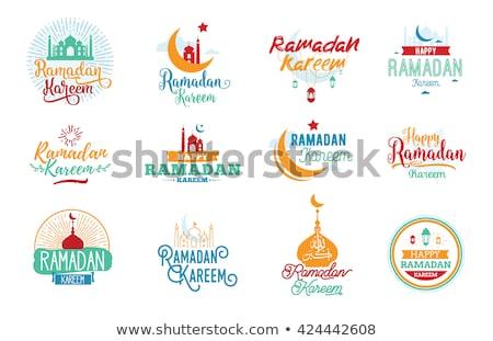 tarjeta · de · felicitación · vector · Islam · lámpara · linterna - foto stock © orensila