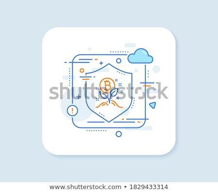 Védelem gomb ikon modern számítógép hálózat Stock fotó © WaD