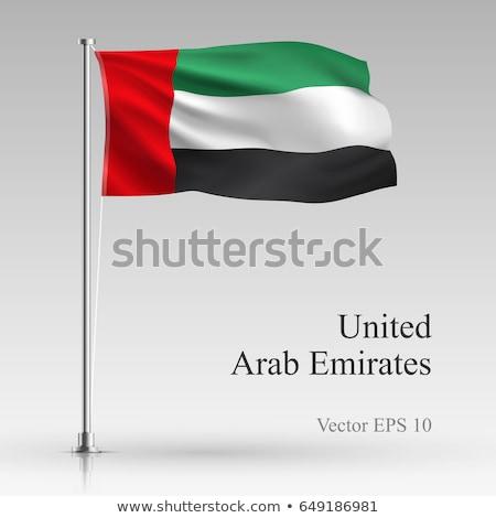 Waving United Arab Emirates flag 3d icon isolated Stock photo © MarySan