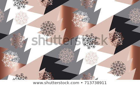 Stock photo: Vector seamless pattern with white and gray snowflakes on black