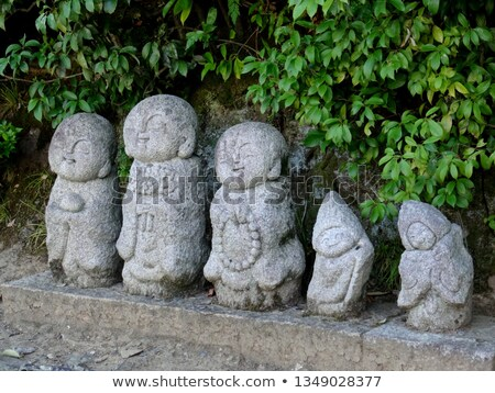 Bamboe bos kyoto Japan klein tuin Stockfoto © daboost