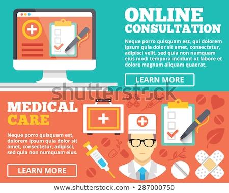 онлайн медицинской консультация первая помощь веб вектора Сток-фото © robuart