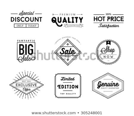 Label магазин сейчас фантастический продажи скидка Сток-фото © robuart