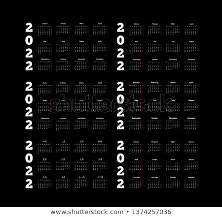 Año simple calendario espanol oscuro negro Foto stock © evgeny89