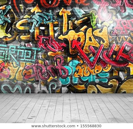 Graffiti muur vector mooie gebouw Stockfoto © Lizard