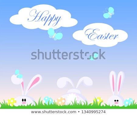 Kellemes húsvétot 3D húsvéti tojás virágok szöveg tavasz Stock fotó © marinini